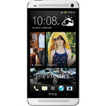 HTC One (M7) hat das Ende der Update-Fahnenstange erreicht