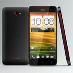 Rendering zum HTC One X5 aufgetaucht (Fan-Made)