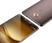 El nuevo Huawei Mate 8 ya se puede comprar en España ¿Phablet de referencia en 2016?