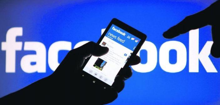 Facebook Messenger: Mensajes que se autodestruyen!