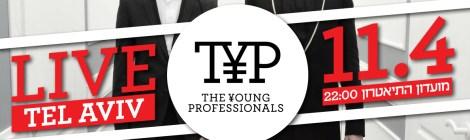 "TYP Ft. Omer Adam (!) + הופעה גדולה בת""א"