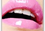 lipsnsaprismtedrallLoveIntwikimediacommons