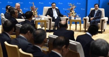 Le Keqiang Boao Forum for Asia 2016 BFA Gina Smith Toyota anewdomain