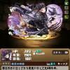【パズドラ】「紅蘭の黒魔女・シャンメイ」の評価・強さ・使い道