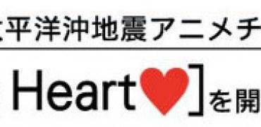 smile_heart