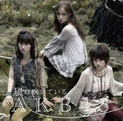 AKB48-Kaze-wa-Fuiteiru-Cover