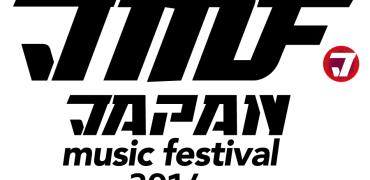 JMF_Logo