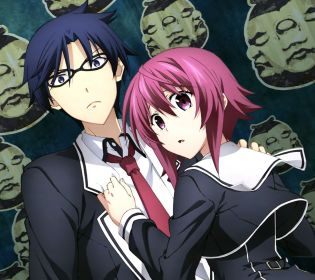 38405-chaos_child-android