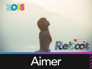 Featured Artiste – Aimer