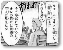 2015-12-22_043053
