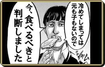 2017-03-24_183938