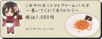 2017-12-01_074016