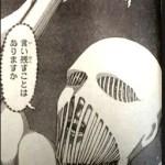 【進撃の巨人】ネタバレ101話考察!戦鎚の容姿と能力を検証!レイス礼拝堂地下も?