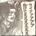 【進撃の巨人】ネタバレ105話考察!カツオは伏線なのか「待って」から検証!