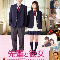 """Senpai to Kanojo"" live action movie trailer streamed"