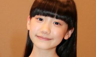 http://utsu-geinou.blog.so-net.ne.jp/2015-09-30