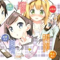Hentai Ouji to Warawanai Neko, Anime Bergenre Komedi dan Romantis