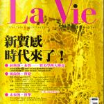 05_La Vie