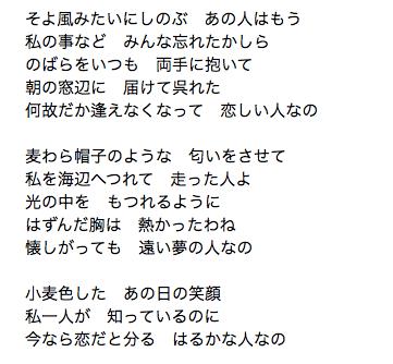 tomoko2