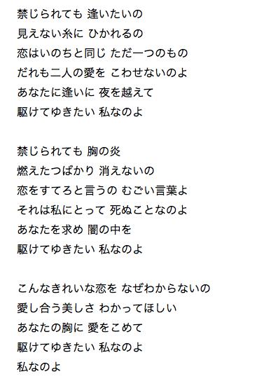 ryoko2