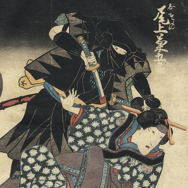 Naruto dan Keaslian Ninja dalam Sejarah