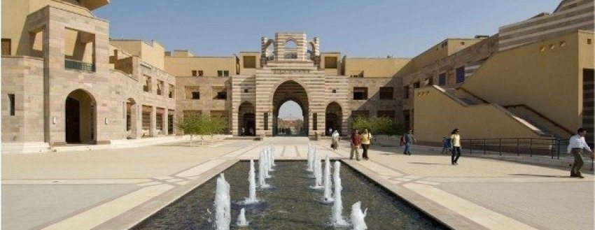 AMERICAN UNIVERSITY IN CAIRO - 10 Best Universities in Africa