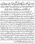 inquilab-urdu-braille-23July 2013