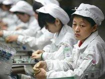 Παιδιά 13 ετών κατασκευάζουν το iPhone για 70 σεντς την ώρα