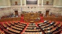Βουλήν φανταστική πλην και πραγματική