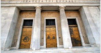 bank-of-greece-large