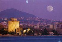 Θεσσαλονίκη: Όψεις και προοπτικές μιας πόλης