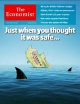Διδάγματα από την Κυπριακή κρίση