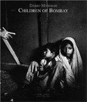 Τα παιδιά της Βομβάης