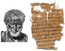 Αριστοτέλης – ποιες είναι οι φυσικές αιτίες που φθείρουν ή διατηρούν τη μοναρχία