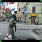 H καλοσύνη στους δρόμους της Ρωσίας