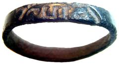 81_ancient_ring (WinCE)