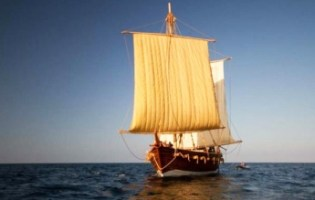 ship sultan