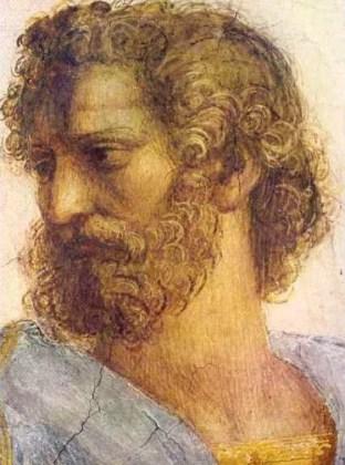 Aristotle-face