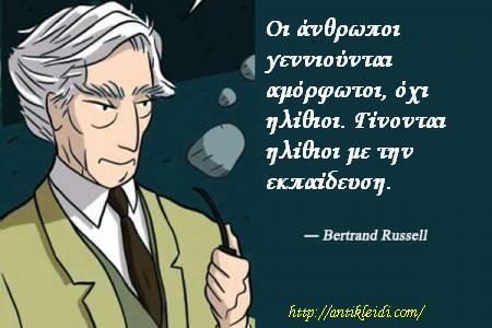 bertrand-russell2