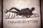 Το να πεθαίνεις γελώντας – Πως πέθαναν 49 φιλόσοφοι !