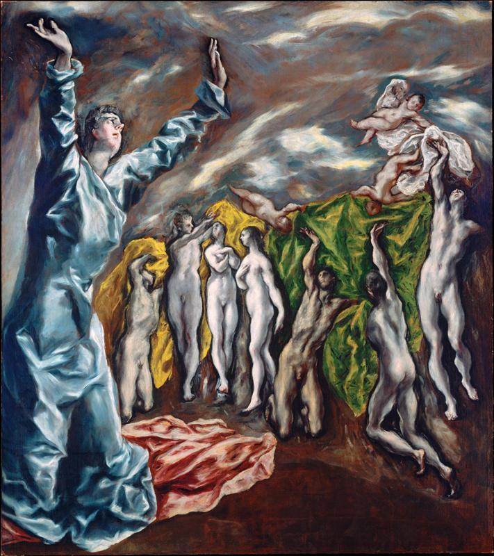 Η Πέμπτη Σφραγίδα της Αποκαλύψεως 1614