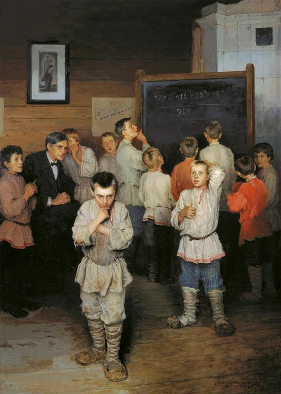 Διανοητική αριθμητική. Στο Δημοτικό Σχολείο του S.Rachinsky Nikolay Bogdanov-Belsky 1895