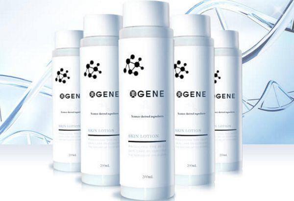遺伝子化粧水・美GENE