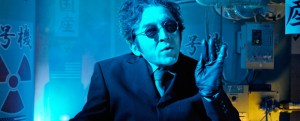 Meet the Japanese Dr. Strangelove in
