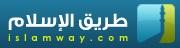 islamway