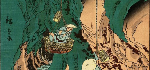 Image: from Shokoku meisho hyakkei by Hiroshige II (Chinpei Suzuki), 1860.