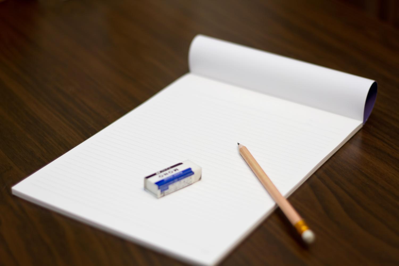 「個人事業主開業届出書」の書き方 個人事業の開業等届出書