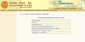 RBI Banking Ombudsman Scheme for complaint against Banks