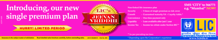 LIC Jeevan Vriddhi review
