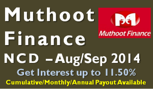 Muthoot Finance NCD – Aug/Sep 2014 – Should you Invest?